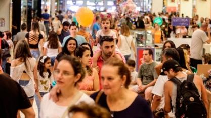 ECONOMIA - Pesquisa: 80% dos brasileiros estão pessimistas