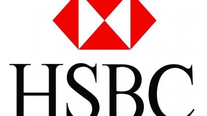 Em crise financeira, HSBC cogita encerrar atividades no Brasil