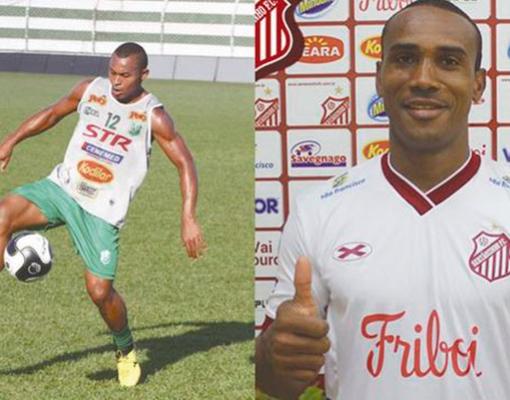 TOURO - Ex-goleiro Júlio Sergio é anunciado para comandar o Sertãozinho FC em 2017