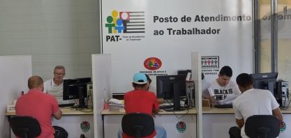 PAT de Sertãozinho tem o melhor desempenho entre dez cidades da região, no primeiro semestre