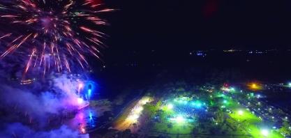 Sertãozinho e Cruz das Posses recebem 2020 com música e queima de fogos