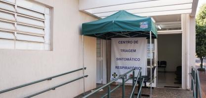 Complexo de Saúde de Cruz das Posses ganha ala específica para atendimentos de pacientes com sintomas respiratórios