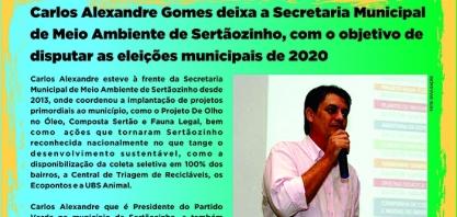 Carlos Alexandre Gomes deixa a Secretaria Municipal de Meio Ambiente de Sertãozinho, com o objetivo de disputar as eleições municipais de 2020
