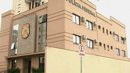 CRIME  - Pedófilo de Sertãozinho é preso em Minas Gerais