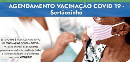 Site de agendamento para vacina tem novo sistema de cadastro